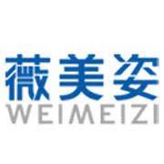 薇美姿/舒客logo