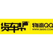 贵阳货车帮科技有限公司logo