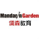 儒森汉语logo