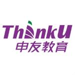 北京九州申友教育咨询有限公司logo