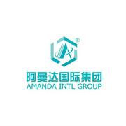 义乌阿曼达进出口logo