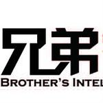 兄弟智启广告传媒有限公司logo