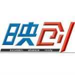 杭州映创科技有限公司logo