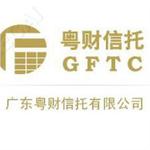 粤财信托logo