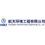 航天环境工程有限公司logo