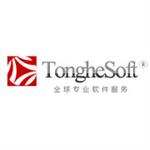 深圳市同和信息技术有限公司logo
