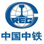 中铁五局建筑工程有限责任公司logo
