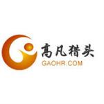 上海高凡人才信息咨询有限公司logo