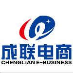 唐山成联电子商务有限公司logo