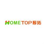 深圳市厚拓科技有限公司logo