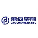 万向集团公司logo