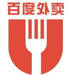 百度外卖logo