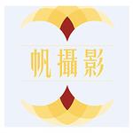 成都帆摄影logo
