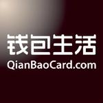 钱包生活(平潭)科技有限公司logo