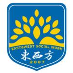 深圳市东西方社工服务社logo