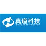 真道(天津)教育信息咨询有限公司logo