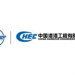 中国港湾工程有限责任公司logo
