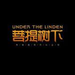 北京普提树下技术服务有限公司logo