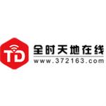 北京全时天地在线网络信息股份有限公司logo