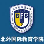 北外国际logo