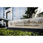 常州奥体明都国际饭店有限公司logo