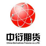 中衍期货有限公司logo