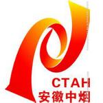 安徽中烟工业有限责任公司logo