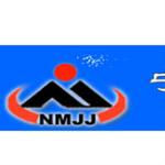 宁夏煤炭基本建设公司logo
