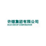 许继集团logo