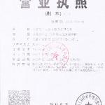 北京京都护卫保安公司logo