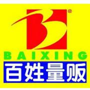河南濮阳百姓量贩logo