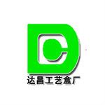 齐齐哈尔市铁锋区达昌工艺美术制品厂logo