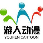 南通游人堂动画设计有限公司logo
