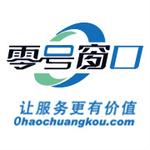 北京中企鸿运投资咨询有限公司logo