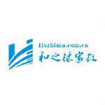 长沙和之沐家政服务有限公司logo