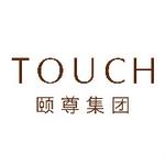 上海颐尊水疗康体会所管理有限公司logo