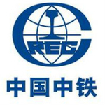 中铁国际logo