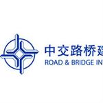 中交路桥建设有限公司logo