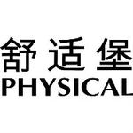 浙江舒适堡健身美容有限公司logo