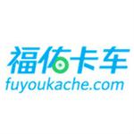 福佑物流logo