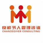 大连良机予人管理咨询有限公司logo