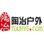 黄山陶冶体育旅游有限公司logo