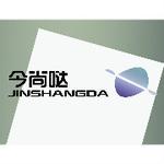 重庆今尚哒科技股份公司logo