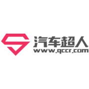 汽车超人logo