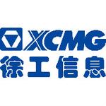 徐工信息logo