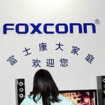 富士康科技集團(鄭州)有限公司logo