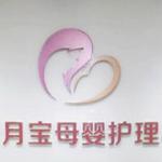 广州月宝家庭服务有限公司logo