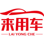 共鸣众泰(天津)国际融资租赁有限公司logo