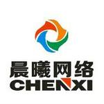 河南省晨曦网络技术有限公司logo