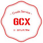 国诚信征信有限公司logo